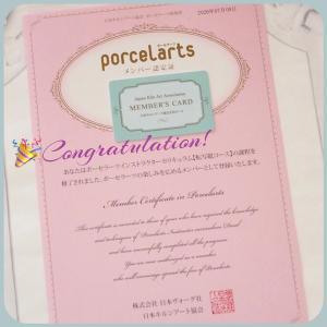 転写紙資格取得認定証♡おめでとうございます!