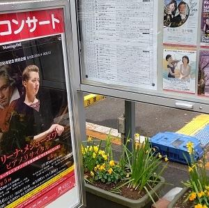 イリーナ・メジューエワさん、名古屋の宗次ホールでベートーヴェンのピアノソナタを全曲演奏の一昨年からの続き(2)