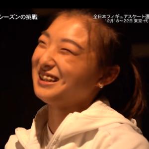 坂本花織 2019-2020シーズンの挑戦 (2019/10/17)