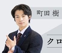 上野水香x町田樹  上野の森バレエホリデイ2021 クロストーク (2021/6/16)