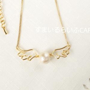 やっと完成!コットンパール天使のネックレス