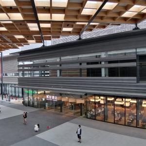 蔦屋書店と奈良県コンベンションセンター