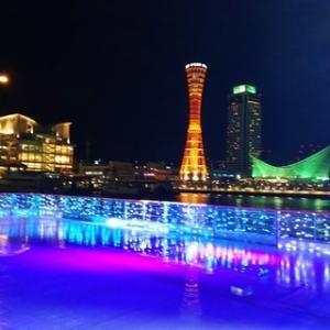 夜のアイススケート