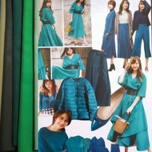 オータムカラーの似合う青緑色