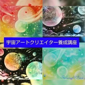 パステル宇宙アートクリエイター養成講座Day1