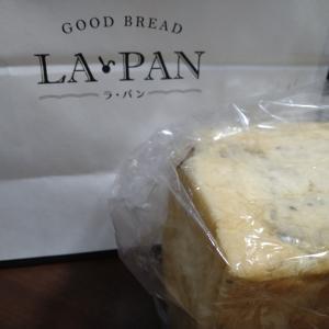 なぜパンを買うのか。そこにパンがあるから。