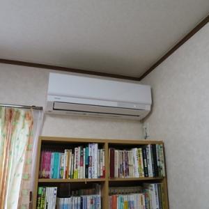 自室にエアコンを付けてもらった