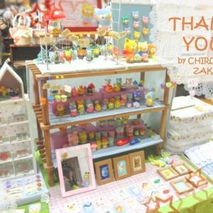 17th handmade market in EHIME無事終了しました☆