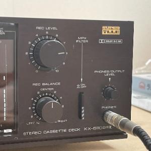 KENWOOD 「KX-880SRⅡ」!