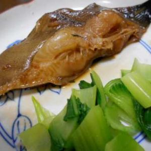 カレイの煮つけ(じいちゃんの料理)