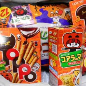 孫達へハロウィンのお菓子&昼はスーパーのお寿司
