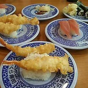 GoToEat で無限くら寿司?