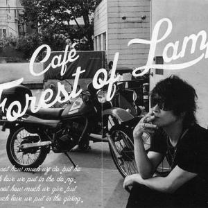 二つのカフェ