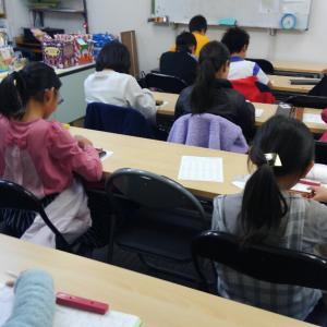 全国珠算連盟11月検定試験合格発表★朝霧教室