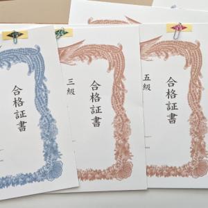 日本計算技能連盟の賞状が届きました。