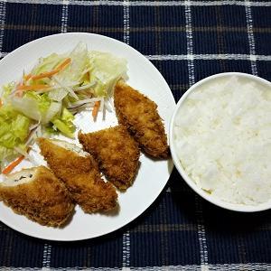 昨日の夕食はしそチーズの鶏ささみカツを食べました。