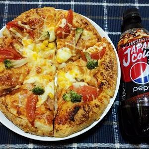 生地がモチモチしているミックスピザを食べました!