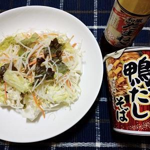 昨日の夕食は鴨だしそばと豆腐サラダを食べました。