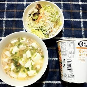 昨日はきのこスープとカレーヌードルを食べました。