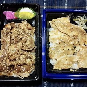 昨日の夕食は牛焼肉重と豚塩カルビ重を食べました。