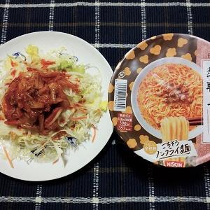 麺職人の濃厚担々麺と野菜たっぷりのキムチサラダ