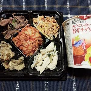 数日前に食べたおつまみ5品盛りをまた食べました。