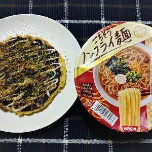 麺職人の鶏ガラ醤油味とお好み焼を食べました。
