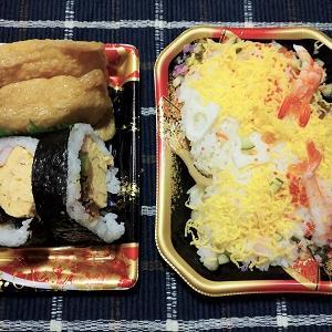 見切り品のミニ五目ちらし寿司とミニ助六寿司