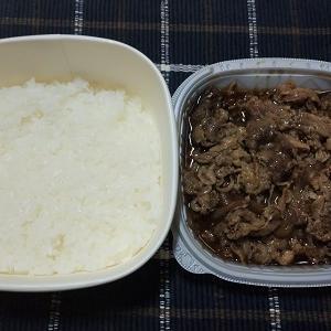 昨日はセブンイレブンの特製牛丼を食べました。