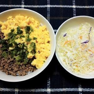 昨日の夕食は二色丼を食べました。