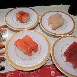 かっぱ寿司の食べ放題に行ってきました!