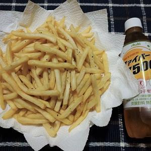 業務スーパーで買った大盛フライドポテトを食べました!