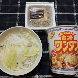 昨日は私の定番のダイエット飯を食べました。