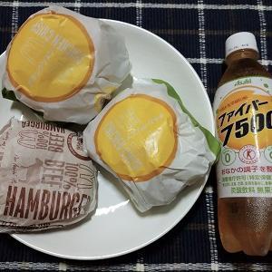 いつものハンバーガーとチキンクリスプのセットでした。