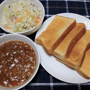 横須賀海軍カレーでカレートーストを作って食べました!
