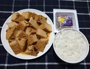 昨日の夕食は厚揚げの甘辛煮と納豆を食べました。