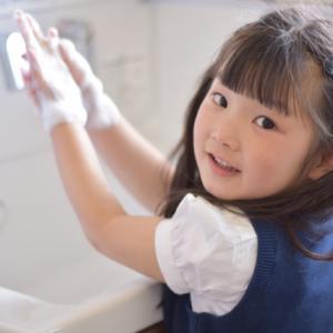 子どもたちにアレルギーが多いのは、潔癖が原因の一つ