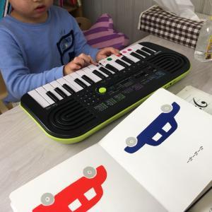 絵本でピアノ♪♪プップップー