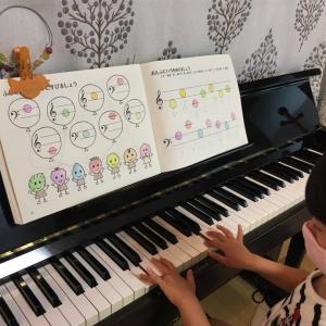 個人ピアノのレッスンがスタートしました