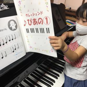 初めてピアノ演奏をCDと合わせてみた年中さん