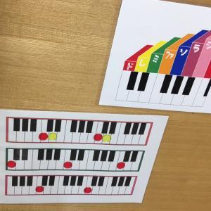 秋募集「音符ビッツを取り入れたプレピアノクラス」