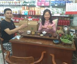 深圳徳興茶葉世界にある子揚茶業に行ってきたよ