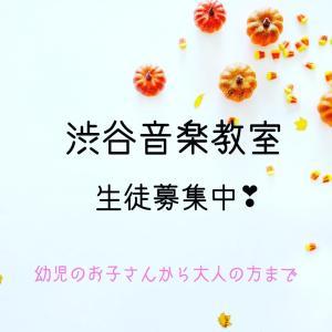2020/07/24大人の生徒さんのレッスン感想1