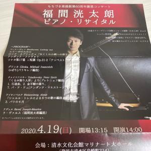 10/23大人の生徒さんの発表会