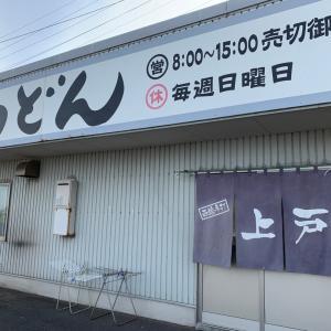 四国の旅 二日目 香川