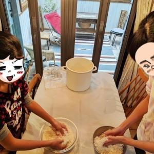 [自家製]JCとJSの手作り味噌を寒仕込み。