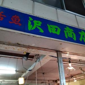 お得なセット蕎麦に本格珈琲まで~船橋市場で朝食を