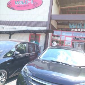 車購入」!ついでにWILD-1のご当地シェラカップもGETしてきた話