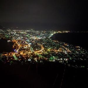 世界三大夜景の街に行ってきました!~GW函館旅行1日目