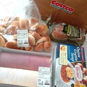 コストコ 紫芋と安納芋ロールケーキ、オニオングラタンスープ